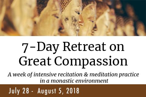 2018 Summer Guan Yin Retreat