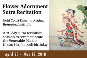 Gold Coast Dharma Realm Flower Adornment Retreat
