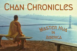 Chan Chronicles Podcast