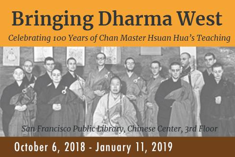 Bringing Dharma West Exhibit